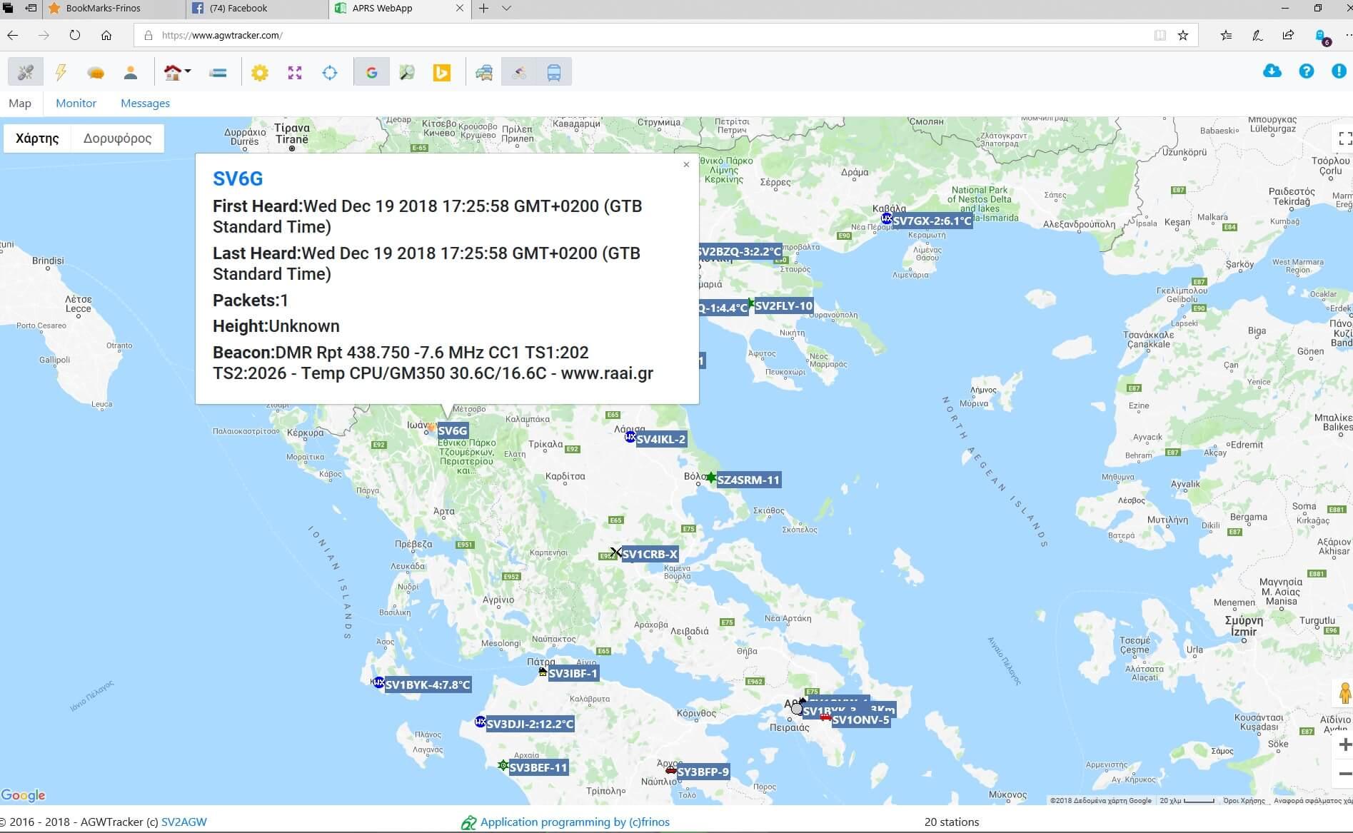 APRS Google Maps online